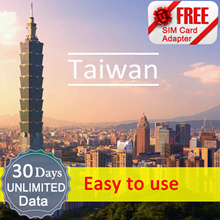 ◆ ICC◆【台灣Taiwan·15/30 Days 】TAIWAN Taiwan Mobile Unlimited 4G Data + Call ❤NO slow speed❤