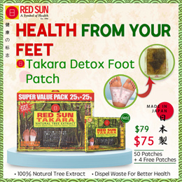 RED SUN TAKARA DETOX PATCH | 50 patches | Made in Japan | Foot Detox Patch