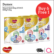 [DUMEX](USE Cart and Shop Coupon) BUY 6+1 [CARTON DEAL] Mamil Gold Step 2/3/4/5/ HA/Babies/ Kids Mil
