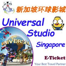 【99 TRAVEL】Universal Studio E-ticket One Day Pass 新加坡环球影城电子票电子票 Adult RM167 pls click Auction