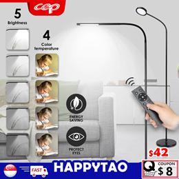 LED Floor Lamps Flexible Gooseneck Standing Reading Light Touch Remote Control 4 Color 5 Brightnes
