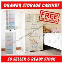 Koala Bear Design Plastic Drawer Storage Cabinet with Wheel / Children Closet / Child Baby Wardrobe