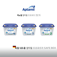 ★ Coupon price $ 190 ★ German domestic use! Renewal Abu Tamil PRO FUTURE NEW Pre-stage 1 stage 2 stage 6 / fast delivery! Includes all shipping charges