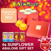 NEW MOON 4s SUNFLOWER GiftSet - 2 x NZ Abalone + Razor Clams + FishMaw Soup