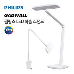 Philips 66049 LED lever plus Desk Monitor Stand Lamp Computer Office Student