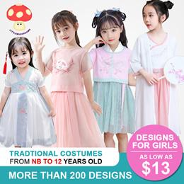 GIRLS KIDS TRADITIONAL COSTUME CHEONGSAM QIPAO RACIAL HARMONY CHINESE KOREA JAPAN MALAY NEW YEAR CNY