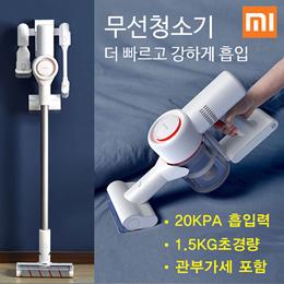 小米Dreame V9/V9P无线吸尘器/免费派送