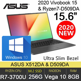 [ASUS] 2020 Vivobook+D509DA / Win10 / Ryzen R7-3700U / VEGA10 Graphics / M.2 SSD 256GB /HD WEBCAM