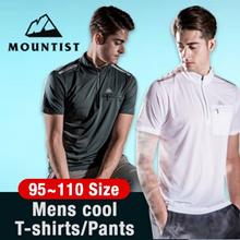 [Mountist] 19Type  men cool functional Coolon T-shirts /Pants