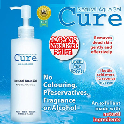 Cure100% Authentic! Japan No 1 Exfoliator! - Cure Natural Aqua Gel  1 sold  every 12s in Japan