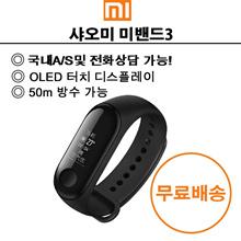 Millet bracelet 3 black