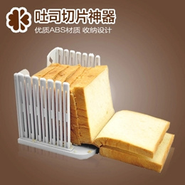 Kitchen Tool Bread Loaf Toast Slicer Cutter Mold Maker Slicing Cutting Guide