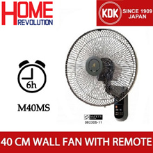 [Wall Fan] KDK M40MS - 40cm Wall Fan with Remote Control