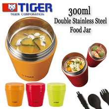 MOST POPULAR!!! *PROMO*Tiger Double Stainless Steel Food Jar/Soup Cup