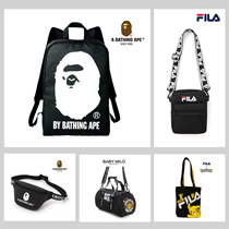 Magazine Tote Bag/Tote Bag/Pouch/Wallet