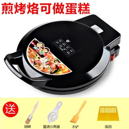 Double Happiness Electric Baking pan Home pancake machine Two-sided heating new automatic power off