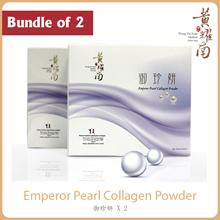 [BUNDLE OF 2] Wong Yiu Nam Emperor Pearl Collagen Powder