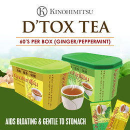 Kinohimitsu Detox Tea 60s x 1 box (Ginger/Peppermint) SLIMMER HEALTHIER YOU *Clear Toxins