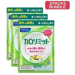 FANCL Calorie Limit 3packs (360 tablets) for 90 days  (Calorie Meat / Calorie Cut)   Perfect Slim