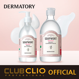 [CLUBCLIO Official e-Store] DERMATORY HYPOALLERGENIC GENTLE GEL CLEANSER / CLEANSING WATER