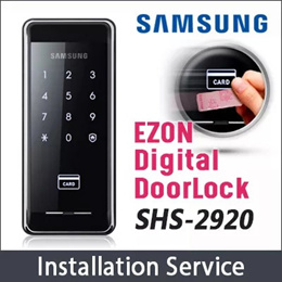 SAMSUNG Ezon SHS-2920 SHS2920 Smart Key Less Digital Door Lock TAG KEYS / Samsung digital lock