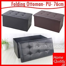 Ottoman STORAGE [BIG 38cm/ DOUBLE 76cm] [PU Leather/ Linen]_ READY Stocks SG_