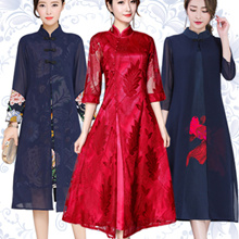 ★PREMIUM★CNY SALES SPECIAL NEW Cheongsam Qipao Modern  Oriental 旗袍  Embroidery / Silk Dress