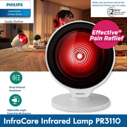 [2018 Best Seller] Philips InfraCare Infrared Lamp PR3110
