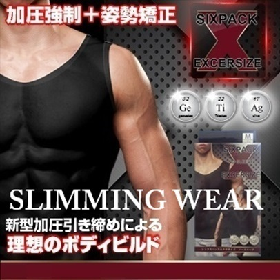 Best Selling in Japan?ORIGINAL MENZ SIX PACK EXCERSIZE SLIMMING WEAR! Body Building and Workout for MAN?[SPECIAL PRICE LIMIT 100QTY] Free shipping from JAPAN!! Deals for only S$65 instead of S$0