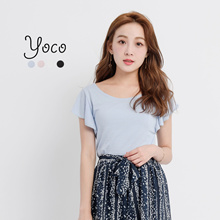 YOCO - Ruffle Sleeved Basic Top-171271