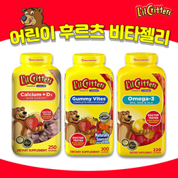 ★최저가★ [LilCritters] 릴크리터스 대용량 어린이 멀티비타민 오메가3 이뮨 영양제
