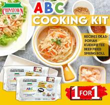 [BUY 1 FREE 1] ABC Turnip/Carrot COOKING KIT Popiah/spring roll/turnip cake/kueh pie tee/DIY COOKING