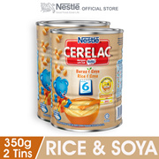 NESTLE CERELAC Rice Soya Infant Cereal Tin 350g x2 tins