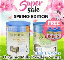 FREE 3 pouches worth $13.50 #Authorised SG Retailer! Bellamys Organic Milk Powder - FREE SHIPPING