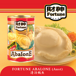 [FORTUNE] 1 x 213g Can of Fortune Australian Abalone
