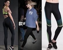 Sports Zumba GYM Yoga Pokemon catching over knee length lady Long pants FBF009