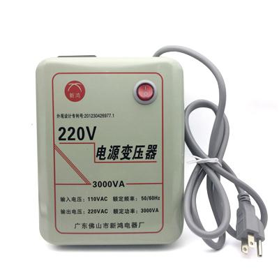 【正品】新鴻變壓器110V轉220V 3000W電壓轉換器適用於美國日本台灣