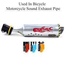 Universal Bicycle Exhaust Pipe System Turbine Motorcycle Sound Exhaust Pipe Without Electric Power S