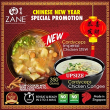 25% OFF ★ Cordyceps Imperial Chicken Stew [NEW] or Cordyceps Chicken Congee Upsize 350G