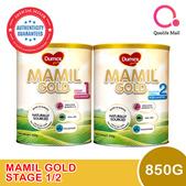 [DUMEX] Mamil Gold Stage 1/2 Infant Newborn Baby Milk Formula 850g