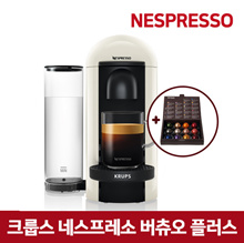 ★ App coupon price $ 131 ★ Nespresso Virtuoso coffee machine / Krups XN9031 / Sky Castle coffee mach
