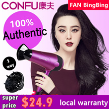 ready stock★范冰冰 fan bingbing★Endorsement Hair drier two type of the windNo hair wound hair dryer