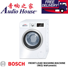 BOSCH Front Loading Washing Machine / WAP28480SG / 9kg Capacity / 1400rpm