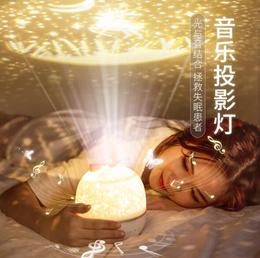 圣诞礼物 /多功能投影灯/ usb充电 /星空浪漫 /旋转氛围小夜灯