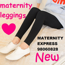 ♥MATERNITY EXPRESS♥Maternity leggings♥pants/shorts/safety pants