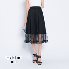 TOKICHOI - Romantic Tulle Skirt-170911