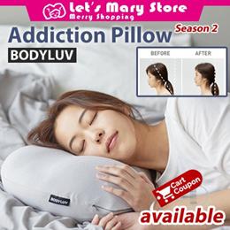 Bodyluv Pillow 2  ★ 24~48h delivery ★ Bodyluv Addiction Pillow Season 2 ★ 8 Million Micro air