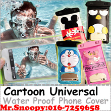 High Quality Water Proof Phone Cover Case Bag Support Up To 6 Inch PhoneFor SnorkelingDiving