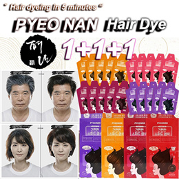 1+1+1[PYEO NAN] Hair dyeing in 5 minutes / Shampoo / Conditiner / Hair essence / clearance