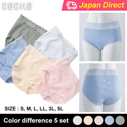 (Japan Premium) Shorts /5 pieces all /color difference 5 set / cotton 100%